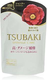 TSUBAKI ダメージケア シャンプー 詰め替え用 (カラーダメージ髪用) 345ml