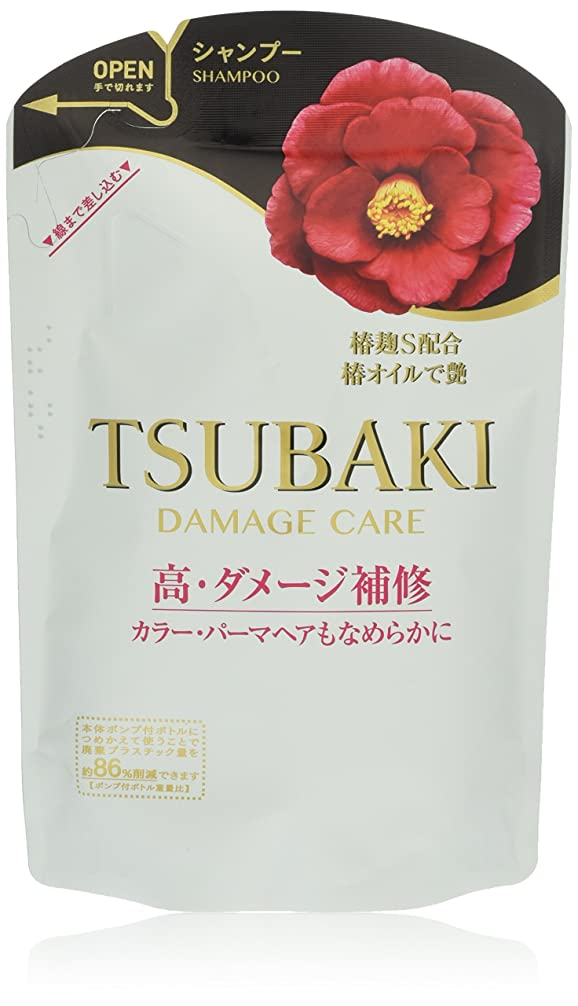 ブル支出未亡人TSUBAKI ダメージケア シャンプー 詰め替え用 (カラーダメージ髪用) 345ml