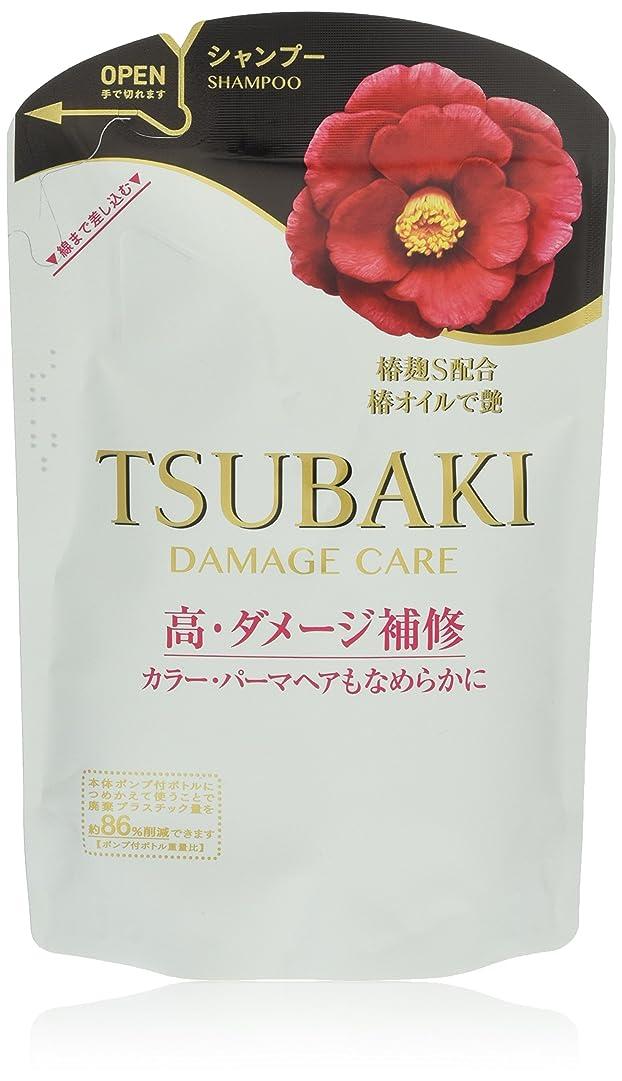 自分代表してコンパクトTSUBAKI ダメージケア シャンプー 詰め替え用 (カラーダメージ髪用) 345ml