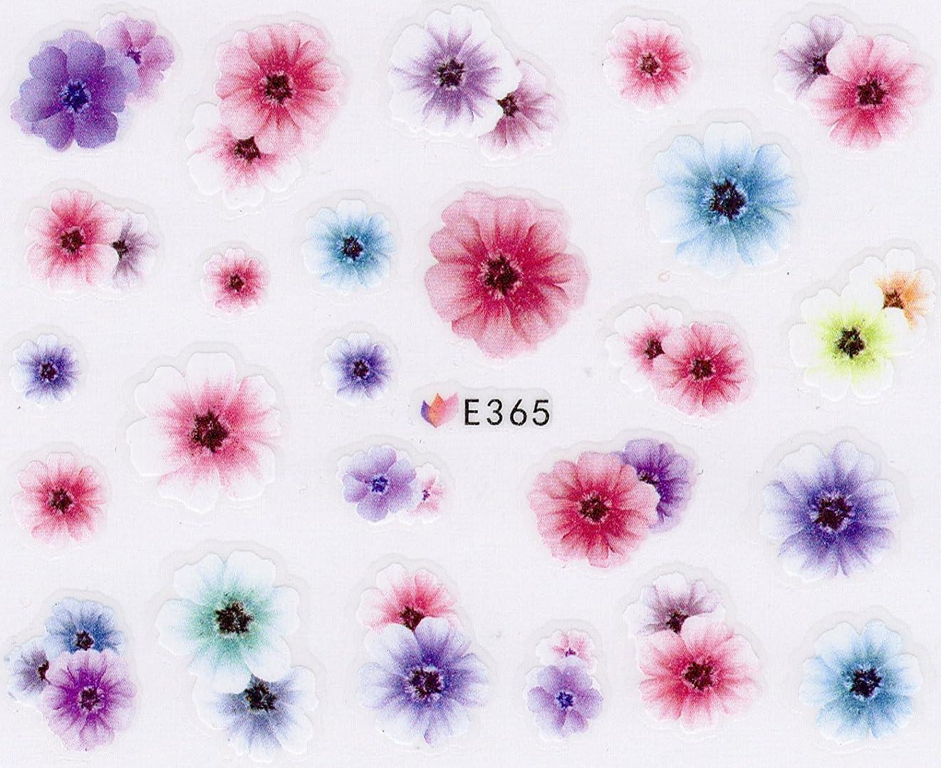 バング埋める攻撃ネイルシール 花 フラワー 選べる10種類 (08-T36)