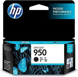 HP 950 Black Original Ink Advantage Cartridge - CN049AE