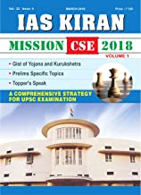 IAS KIRAN Mission CSE 2018 March 2018 English