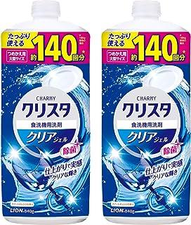 【まとめ買い 大容量】チャーミークリスタ クリアジェル 食洗機用洗剤 詰め替え 840g×2個
