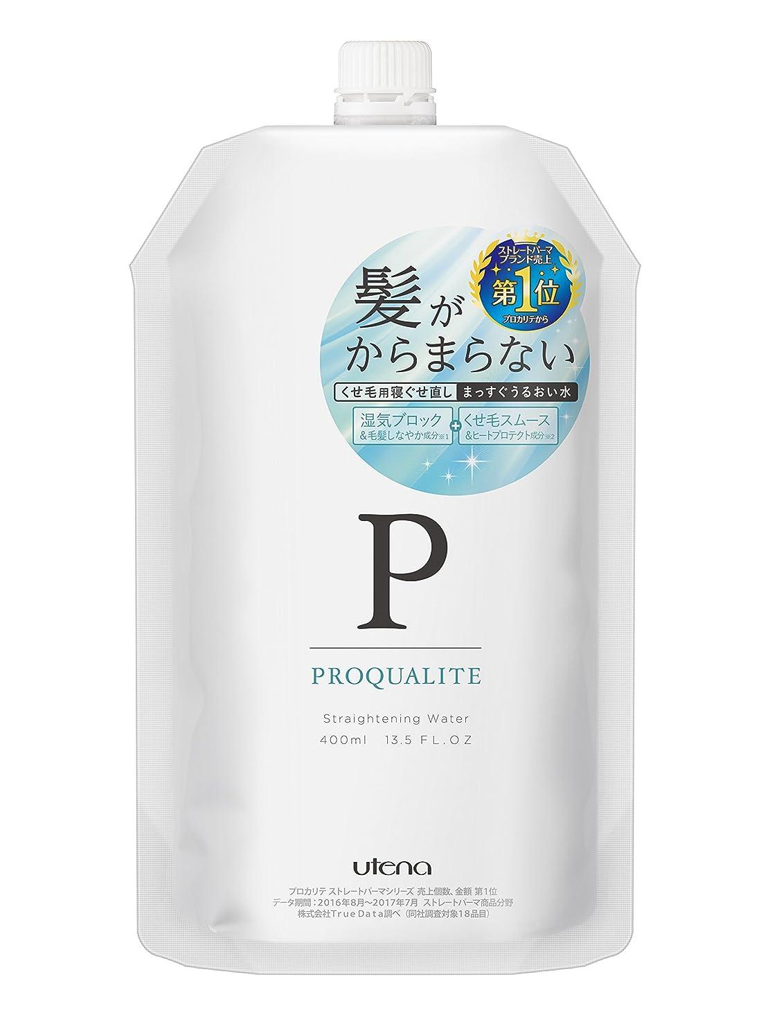 ほうき悲観的振動させるプロカリテ まっすぐうるおい水(つめかえ用)