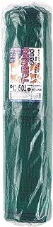 日本マタイ(MARSOL) 動物よけネット アニマルフェンスネット 16mm目 1m×50m HC07008 フェンス ドッグラン 緑色