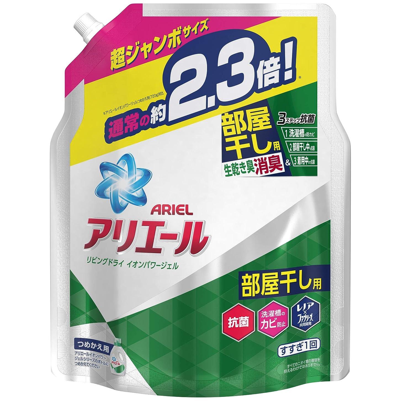 没頭する神誕生日アリエール 洗濯洗剤 液体 部屋干し用 リビングドライイオンパワージェル 詰め替え 超ジャンボ 1.62kg