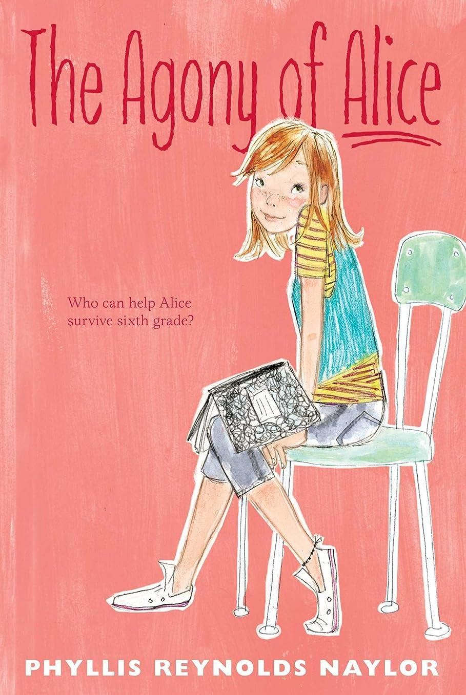 空白バンカー頭痛The Agony of Alice (English Edition)