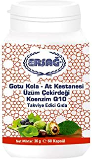 Gotu Kola, Horse Chestnut, Grape Seed, Coenzyme Q10, Food Supplement. Ersağ 60 Capsules. 1 Box.