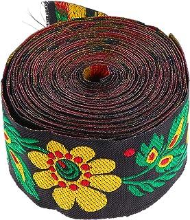 6cm 5 Meters Trimming Brocade Jacquard Ribbon Trim Craft Ribbon Beige Jacquard Border Trim Sewing Appliques