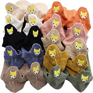 10 Pairs 10 Colors Kawaii Embroidered Expression Women Socks Ankle Funny Socks Women Cotton Candy Color Cute Ankle Socks N...