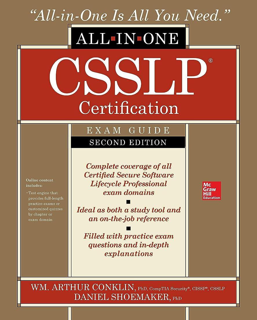 打倒彼らのサイトCSSLP Certification All-in-One Exam Guide, Second Edition (English Edition)