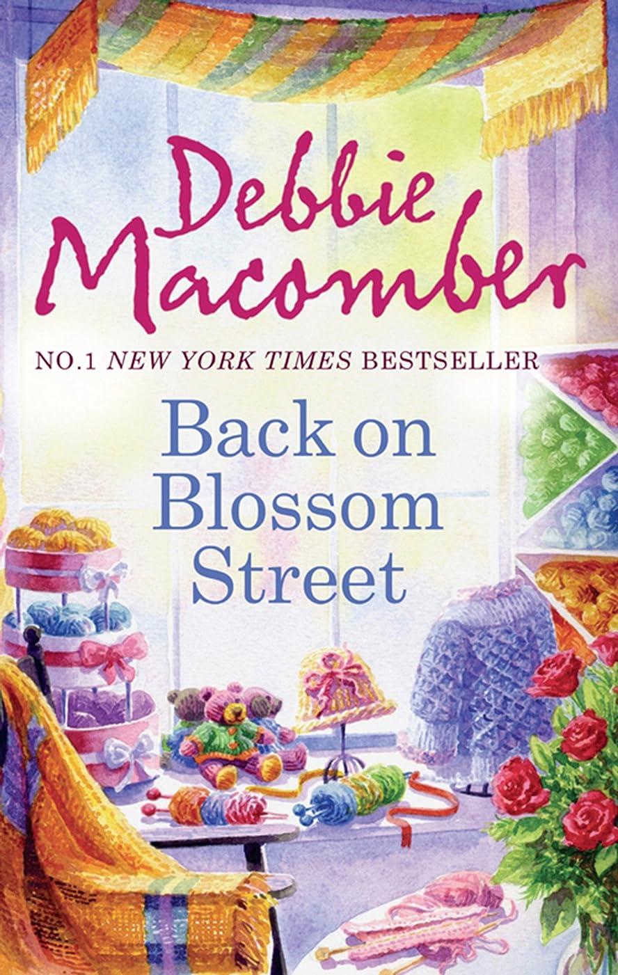 しょっぱい自己尊重滅びるBack On Blossom Street (Mills & Boon M&B) (A Blossom Street Book 4) (English Edition)