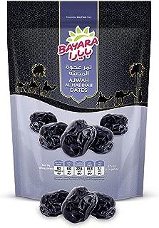 Bayara Ajwah Dates, Zipper Pouch - 150 gm