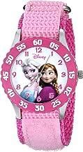 Disney Kids Watch