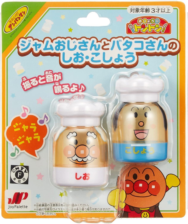 Anpanman Atsumete Tonton Salt and pepper of Batako san and jam Ojisan