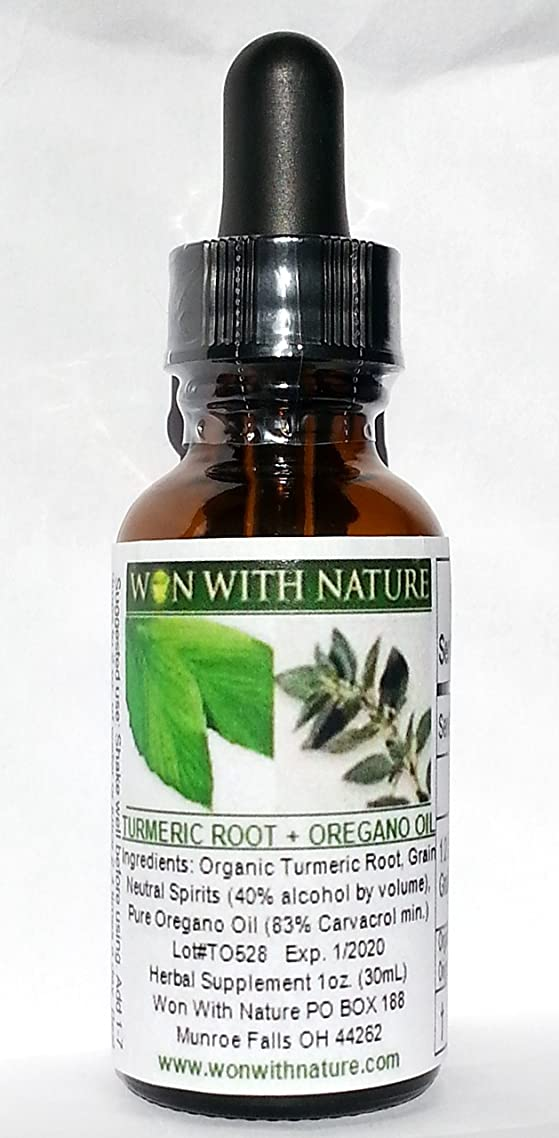 Oil of Oregano + Organic Turmeric Root. 83% Carvacrol Oregano Oil. Superior Herbal Protection