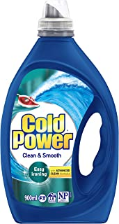 Cold Power Advanced Clean, Clean and Smooth, Liquid Laundry Detergent, 900ml, 18 washloads