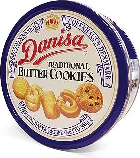 やおきん ダニサバタークッキー 454g