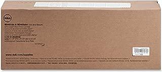 Best b5460dn toner cartridge Reviews