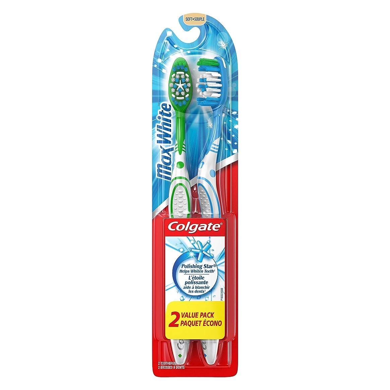 に応じてセミナー着実にColgate マックスホワイトホワイトニング歯ブラシ、ソフト - 2カウント