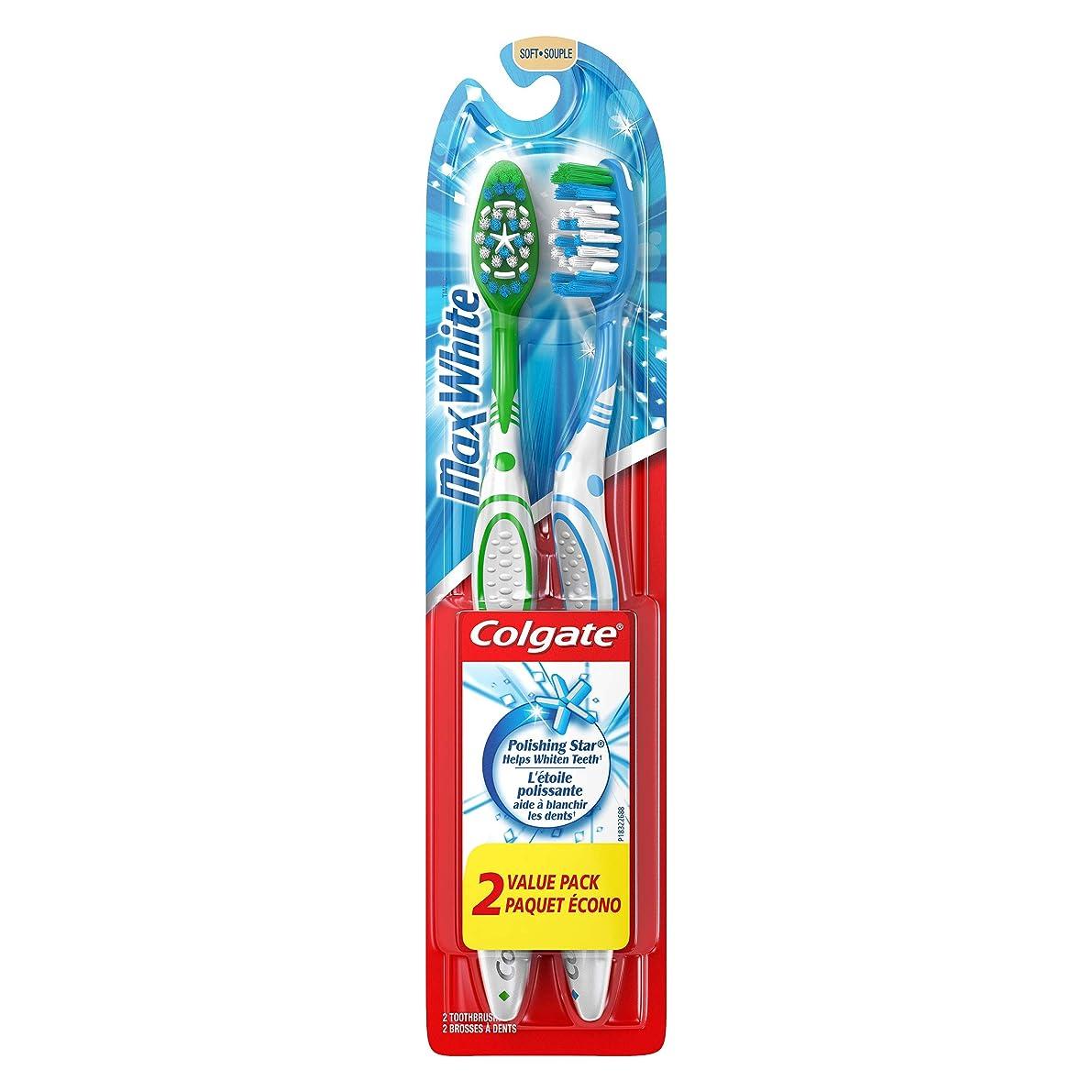 イチゴ画像熱心Colgate マックスホワイトホワイトニング歯ブラシ、ソフト - 2カウント