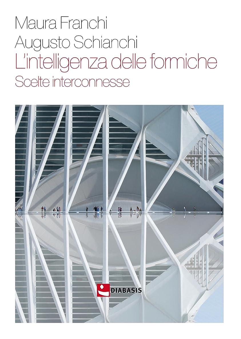 社員戻るずっとL'intelligenza delle formiche: Scelte interconnesse (Italian Edition)
