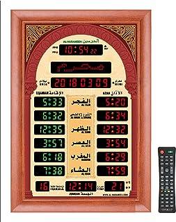ساعة مواقيت الأذان والإقامة من الحرمين، HA-5522