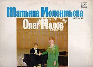 Tatiana Melentieva and Oleg Malov: Vocal Music and Piano Pieces by Sixteen Leningrad Composers [Melodiya LP Record]