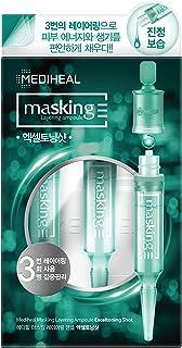 MEDIHEAL(メディヒール) マスキング レイアリング アンプル エクセルトーニングショット [ 美容液 ] [並行輸入品]