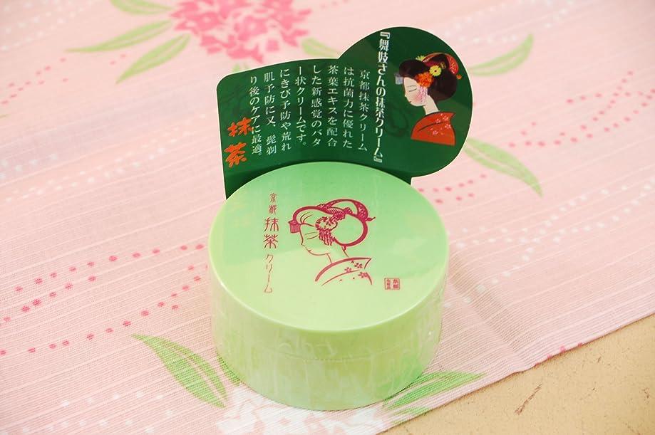 適応的アジテーション挑発する京都舞妓 抹茶しっとりクリーム/携帯用