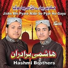 Jisko Bhi Pyare Nabi Se Pyar Ho Gaya - Islamic Naats