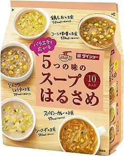 バラエティ広がるスープはるさめ10食(164.8g)×2パック