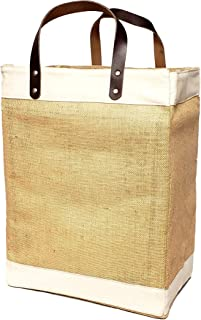 Eco-Friendly Large Jute and Cotton Leather Handle Market Tote Bag (Natural - No Embroidery)
