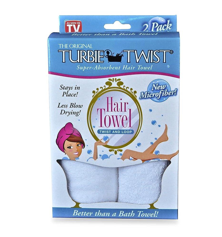 Turbie Twist Microfiber Hair Towel 2 Pack(White)