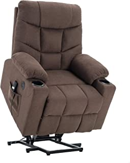 Mcombo Electric Power Lift Recliner Chair Sofa for Elderly, 3 Positions, 2 Side Pockets..