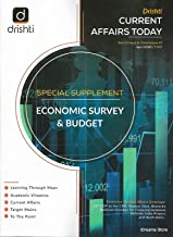 Drishti Current Affairs Today English April 2020 (Economic Survey and Budget)