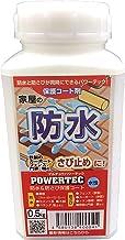 丸長商事 パワーテック 防水&防さび保護コート剤 水性 0.5kg