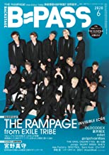 表紙: B-PASS (バックステージ・パス) 2020年6月号 [雑誌] | B-PASS編集部