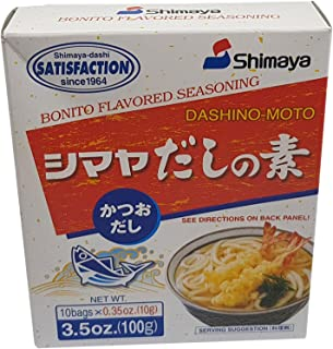 Shimaya Dashi Fish Stock 100g