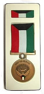 Genuine Kuwait Liberation Medal & Ribbon Set