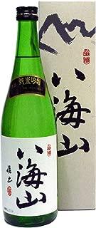 八海山 純米吟醸 720ml  化粧箱入り