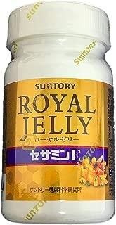 suntory royal jelly sesamin e 120 tablets