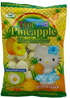 Hello Kitty Pineapple Marshmallows, 3.1-Ounce (Pack of 5)