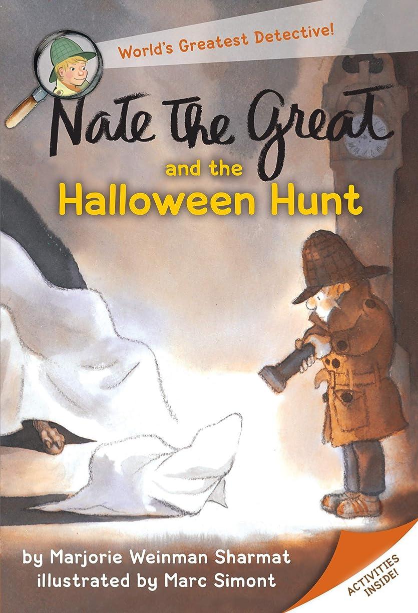 十代の若者たちエリート素朴なNate the Great and the Halloween Hunt (English Edition)