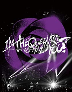 "【Amazon.co.jp限定】The QUEEN of PURPLE 1st Live ""I'M THE QUEEN, AND YOU?"" [初回限定盤] [2BD + DVD + CD] (Amazon.co.jp限定特典 : チケットホル..."