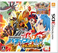 Future Card Buddyfight Explosive Fight of Friendship!
