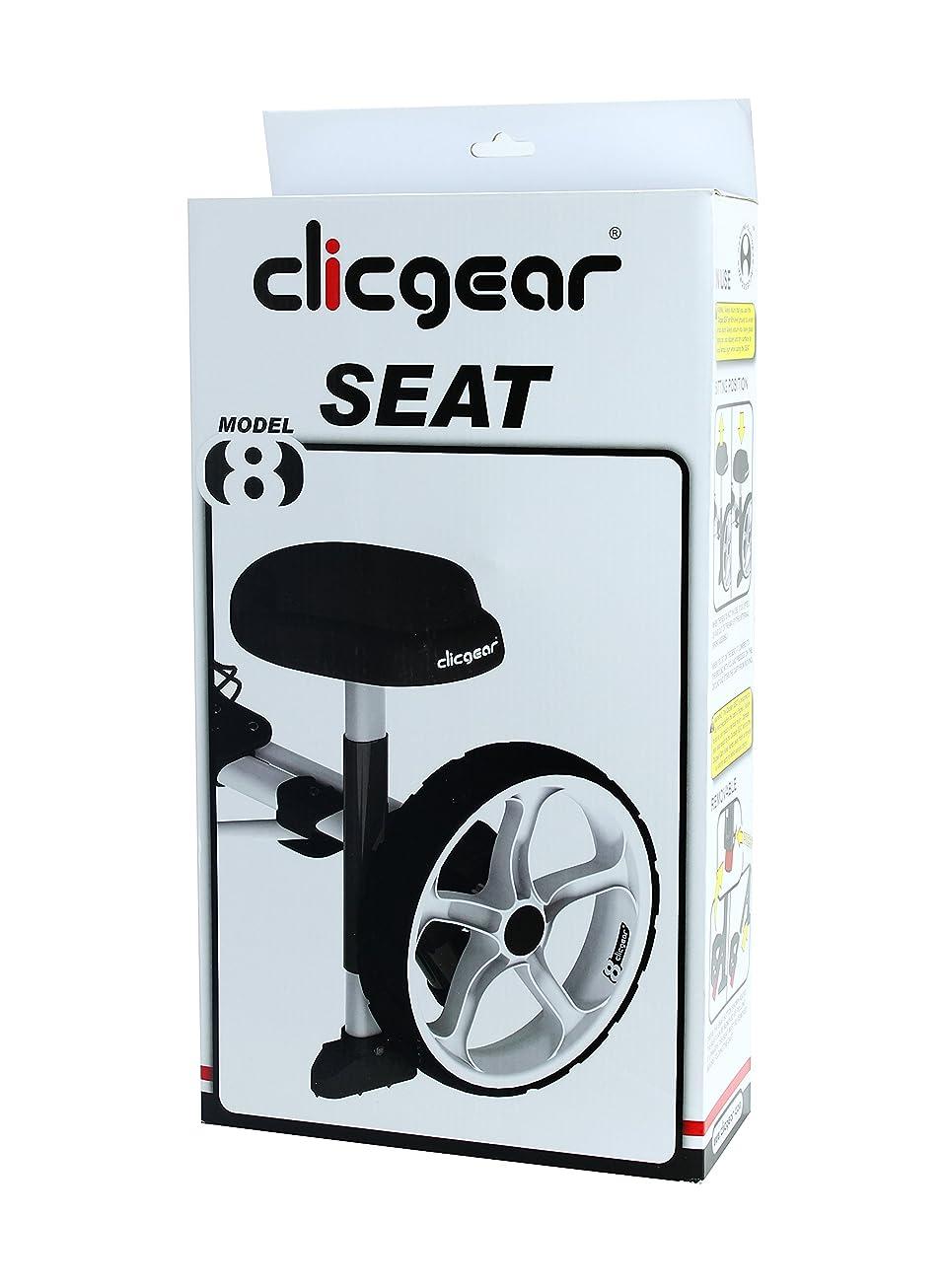 スカートゴムゴミclicgear(クリックギア) clicgear カートシート(クリックギア8.0用)