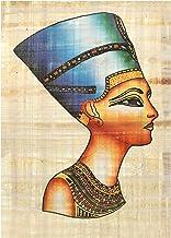 بردية فرعوني بدون اطار