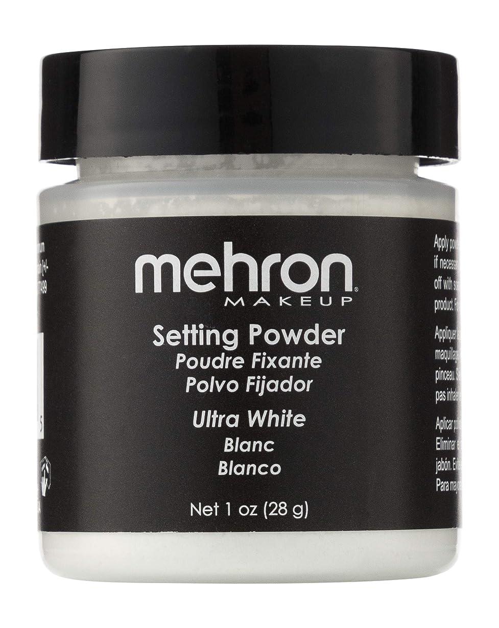 同一性ニンニクなだめるmehron UltraFine Setting Powder with Anti Perspriant Ultra White (並行輸入品)