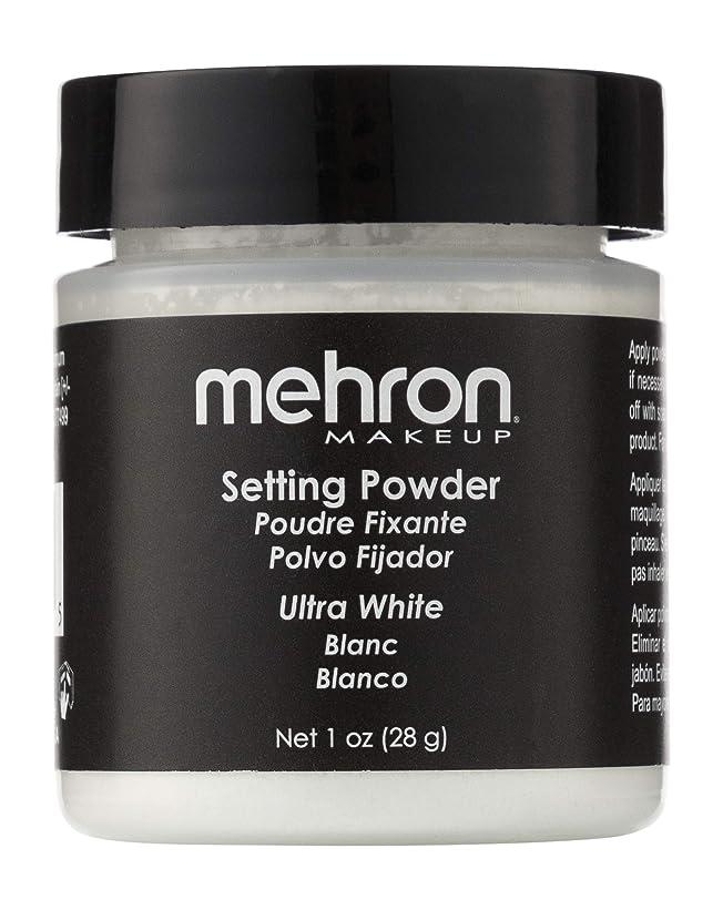 恐れる顕現抵抗mehron UltraFine Setting Powder with Anti Perspriant Ultra White (並行輸入品)